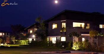 Aalia Resort Photos