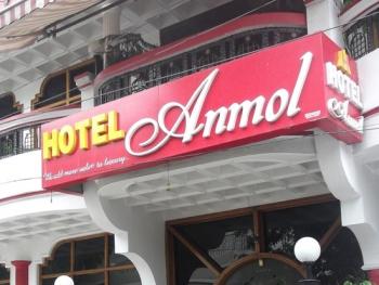 Anmol Photos