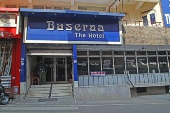 Baseraa Photos
