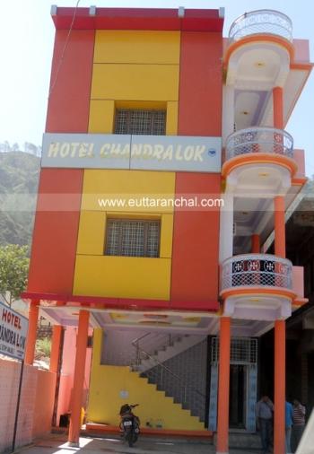 Chandralok Photos