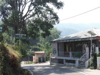 Danya KMVN Tourist Rest House Photos