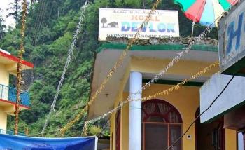 Devlok Photos