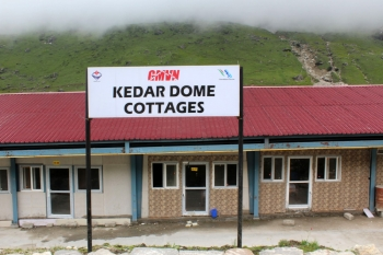 GMVN Kedar Dome Cottages Photos