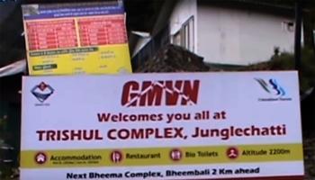 GMVN Junglechatti Trishul Complex Kedarnath Photos