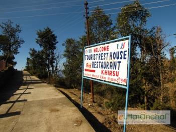 GMVN Khirsu - Tourist Bungalow Photos