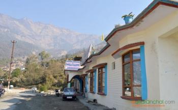 Rudra Photos