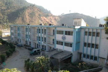 Bageshwar KMVN Photos