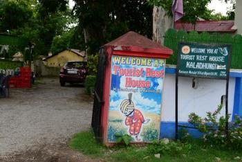 KMVN Tourist Rest house Kaladhungi Photos