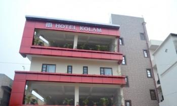 Kolam Photos