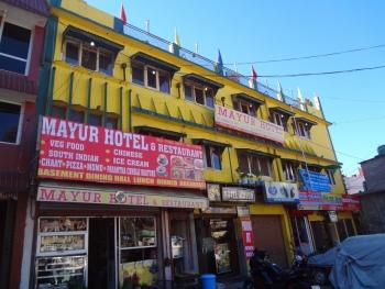 Mayur Photos