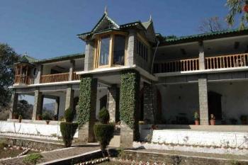 Parichay KMVN Tourist Rest House - Inactive Photos