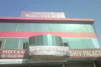 Shiv Palace Photos