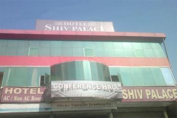 Shiv Palace Photos