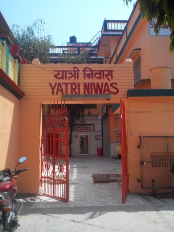 Shree Sant Seva Ashram Photos