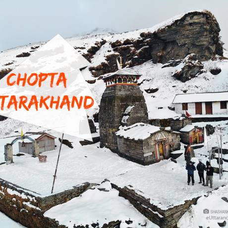 Tungnath temple in Chopta after fresh snowfall of 2018 winters