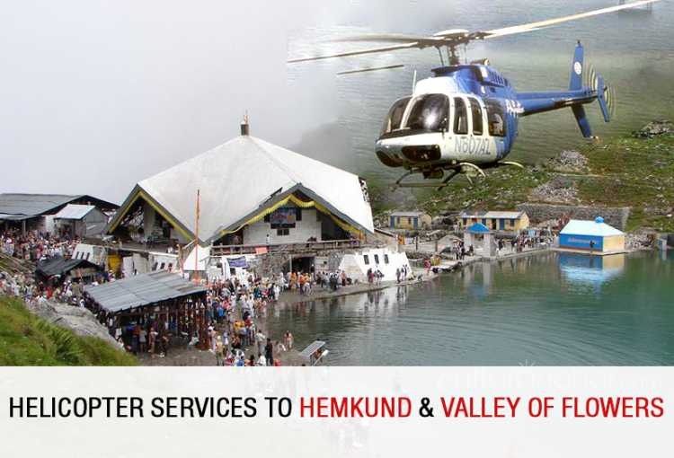 Helicopter Services to Hemkund