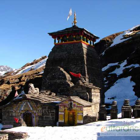 Tungnath Temple (Highest Panch Kedar Mandir)