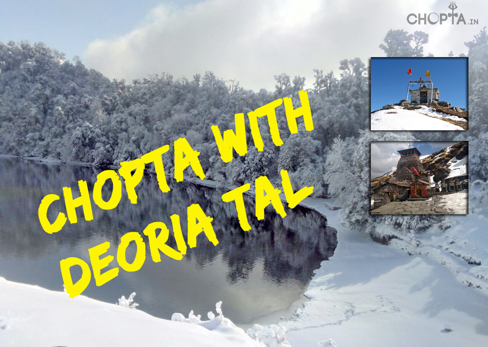 Chopta 2 Nights Budget Package with Devariyatal Photos