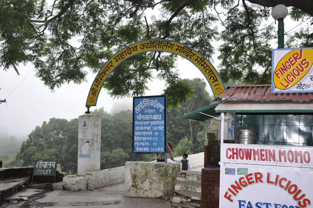 Bhimeshwar Mahadev Temple Bhimtal Pictures - Bhimeshwar Mahadev ...