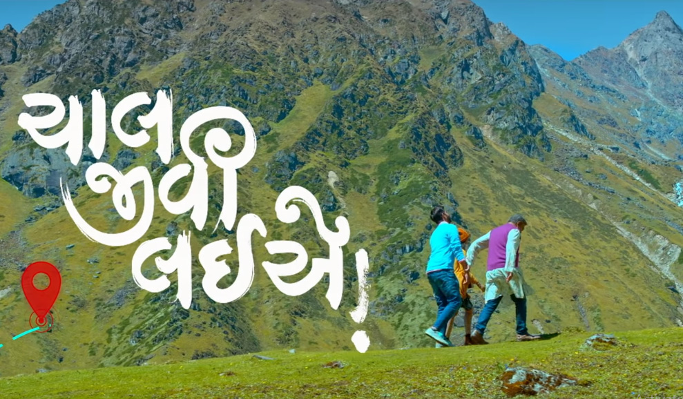 Chaal Jeevi Laiye Superhit Gujarati Movie Shot in Chopta Region