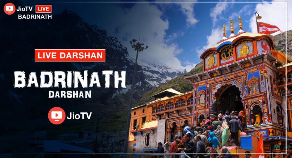 Badrinath Kedarnath Temples Today's Live Darshan