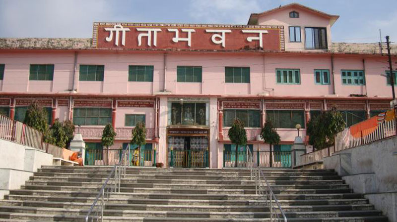 Geeta Bhawan Rishikesh Geeta Bhawan Photos Uttarakhand