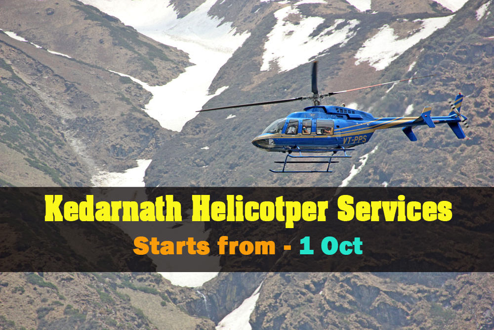 Kedarnath Helicopter Services 2021