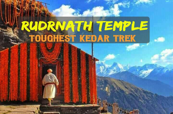 Rudranath
