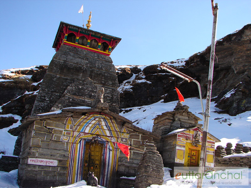 Tungnath Temple - Tungnath Photos Uttarakhand Pictures