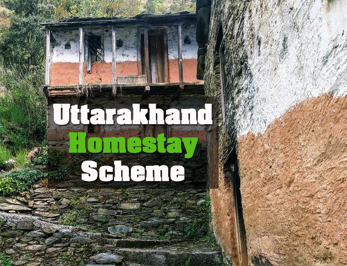 Uttarakhand Homestay Scheme