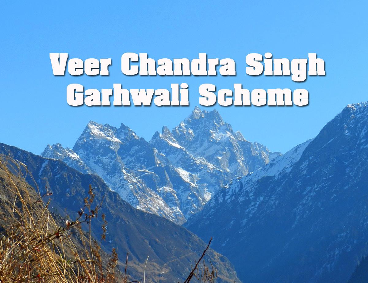 Veer Chandra Singh Garhwali Tourism Self Employment Scheme