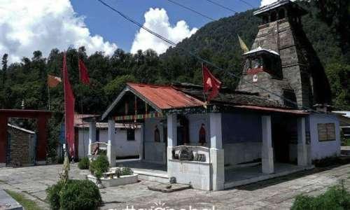 Anusuya Devi Temple & Atri Muni Ashram