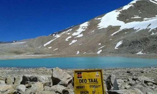 Deo Tal - Mana Pass