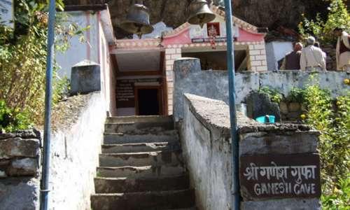 Ganesha Cave