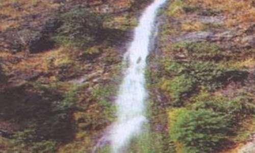 Moigad Fall