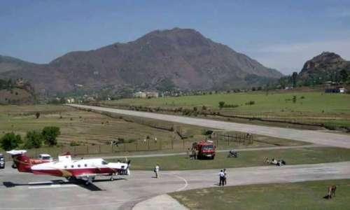 Naini Saini Airport