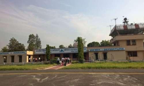 Pantnagar Airport