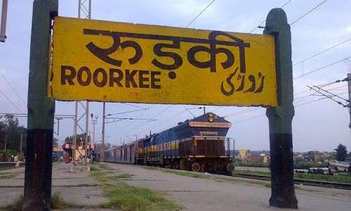 Roorkee Railway Station