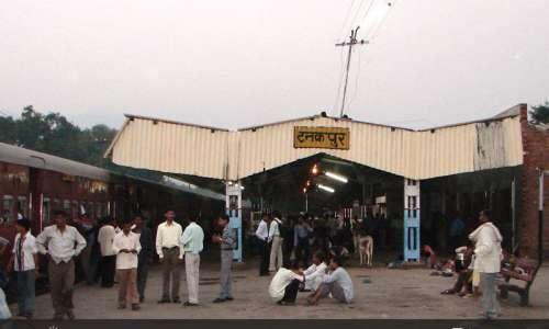 Tanakpur Railway Station