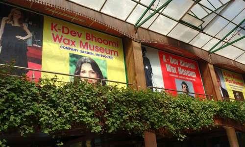 K Devbhumi Wax Museum
