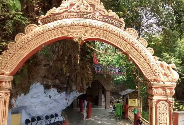 Image result for Tapkeshwar Temple dehradun